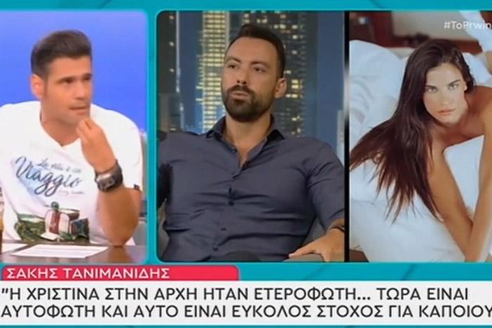 Δήμήτρης Ουγγαρέζος- Σάκης Τανιμανίδης