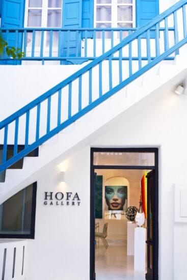 Η Hofa Gallery στη Μύκονο