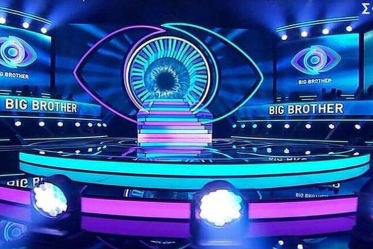 ΕΣΡ- Big Brother