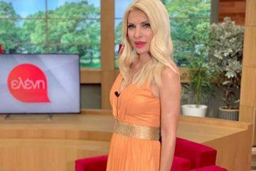 Η τελευταία ημέρα της Ελένης Μενεγάκη στη τηλεόραση