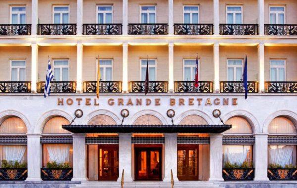 Ξενοδοχείο Μεγάλη Βρετανία